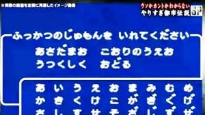 th_スクリーンショット 2015-10-14 22.44.21