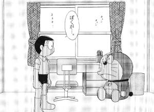 th_スクリーンショット 2015-12-07 16.53.25