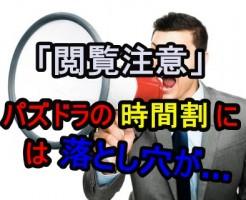 th_スクリーンショット 2016-07-20 1.49.20
