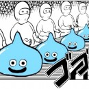 【裏設定がヤバい…】ドラクエ4・5・6の都市伝説!